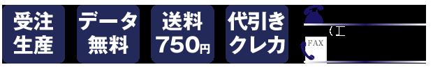 【 単管】【受注生産1ヶ月】日本クランプ 柱吊り専用クランプ KVタイプ2回操作式ロック装置 仮設 抜け防止機構付 KV07 荷重 クランプ 7t 適用穴径×板厚 26~28×32mm コT:プラスワイズ建築店 4万円以上のご購入で2000円引きクーポンあり!